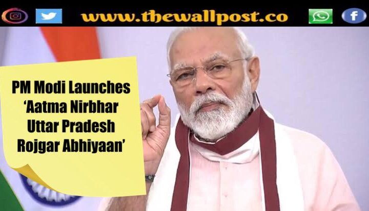 Prime Minister Modi launches 'Aatma Nirbhar Uttar Pradesh Rojgar Abhiyaan' - The Wall Post