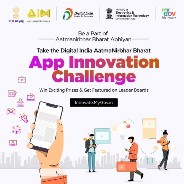 """Let us code for Aatma Nirbhar Bharat!"" – PM Modi launches Aatma Nirbhar Innovation Challenge - The Wall Post"