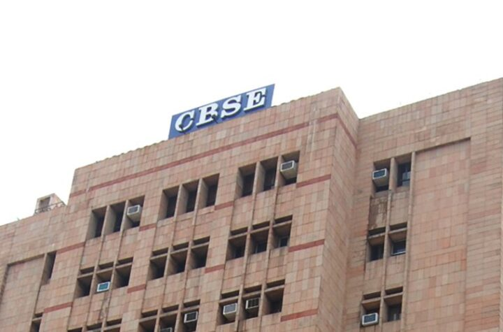 All News on Education - CBSE - The Wall Post