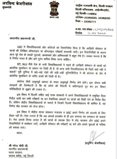 Arvind Kejriwal writes to PM about Cancellation of Final Year Examinations - The Wall Post