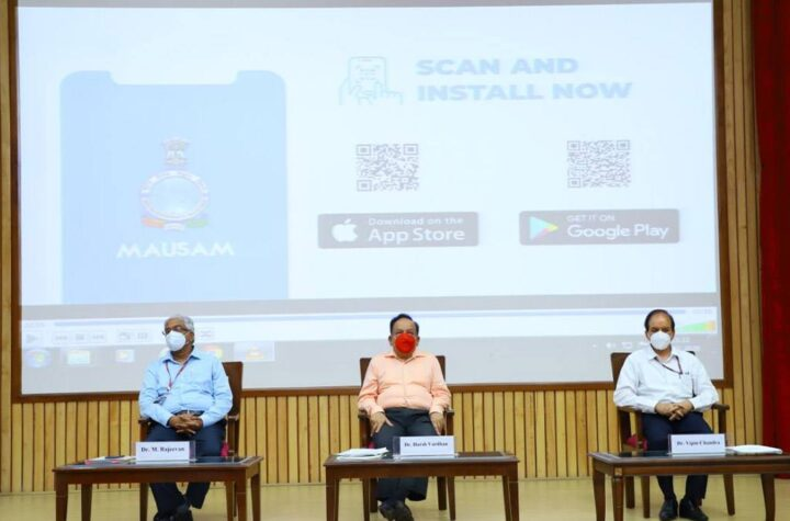 """Govt. Launches """"Mausam"""", the weather app for India - The Wall Post"""