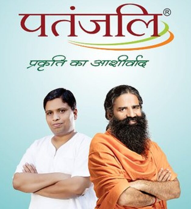 Patanjali's profit rises 39% in 2019 20, says Brickworks Ratings - The Wall Post