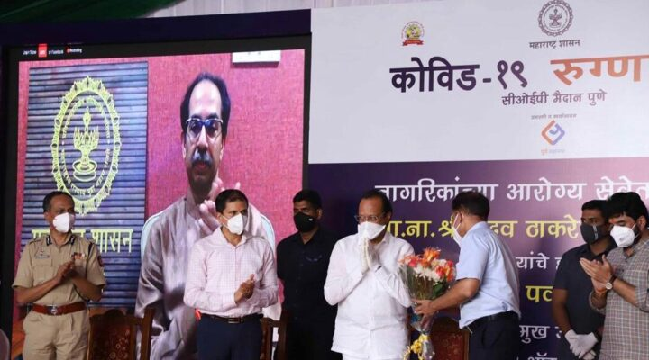 """First """"Jumbo Covid Hospital"""" opens in Pune - The Wall Post"""