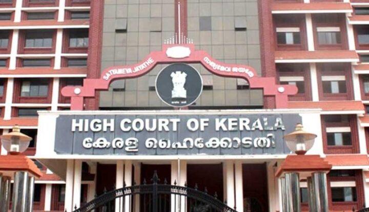 Kerala Govt Files Plea at Kerala HC regarding privatisation of Thiruvananthapuram Airport - The Wall Post