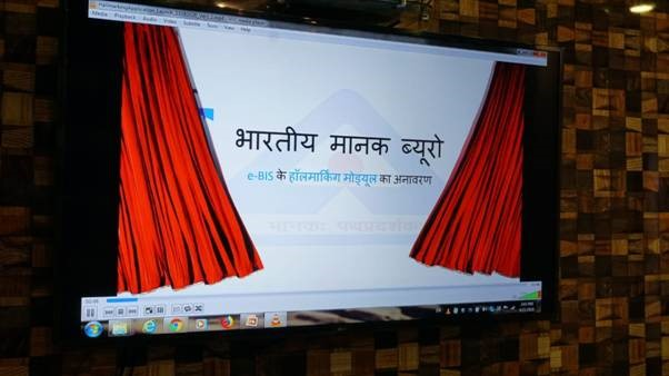 Shri Ram Vilas Paswan launches online system of Registration and Renewal for Jewellers - The Wall Post