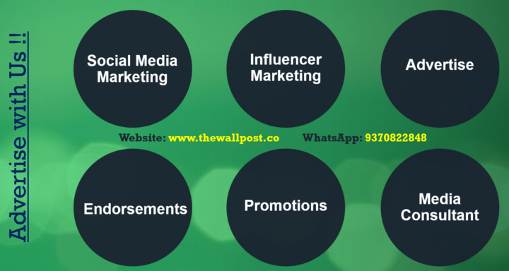 Advertise ( ads ): The Wall Post provides Online-Marketing, Social Media Marketing, Influencer Marketing, Digital Marketing, Endorsements, Advertise on Facebook, Instagram, Google and many more! Reach More People and Expand your Business with us.