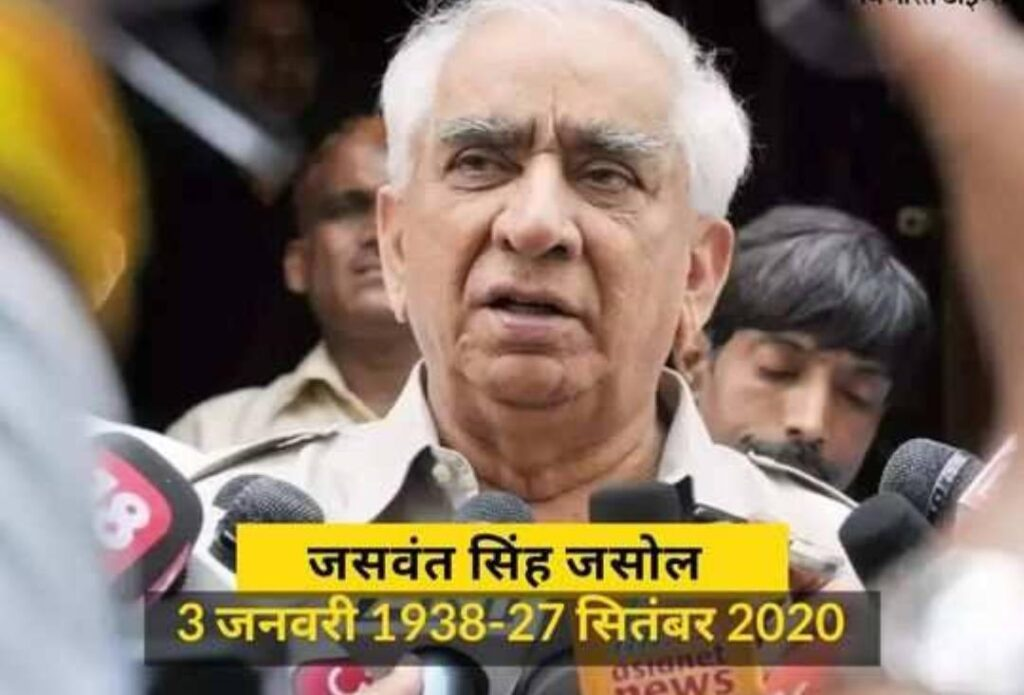 Former Union Minister Jaswant Singh dies, heart attack came in the morning - The Wall Post