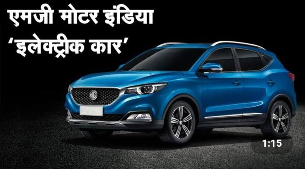 MG Motors prepares to invest R.1,000 crore in India again, know what's the plan - The Wall Post