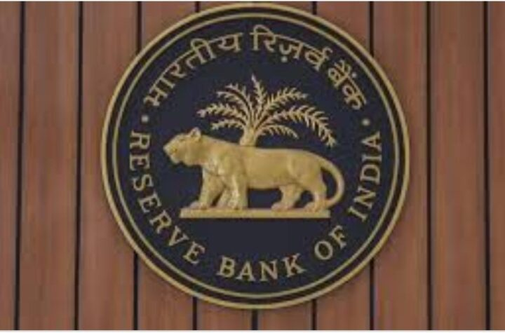 RBI said if the money is stolen from the bank account then do these work immediately - The Wall Post
