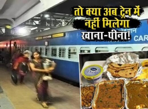 AC 3 tier coaches to attach on the train by removing Pantry Car, 10 thousand jobs are in danger - The Wall Post