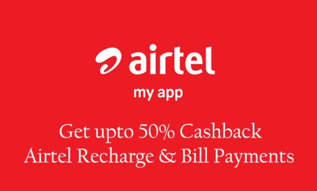Airtel is giving 50% cashback on recharge, this way you will get benefit - The Wall Post