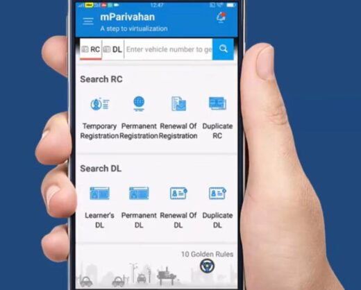 Complete Guide on How to use mParivahan App - Login, Upload, etc. RC, DL like Temporary Registration and Permanent Registration - The Wall Post