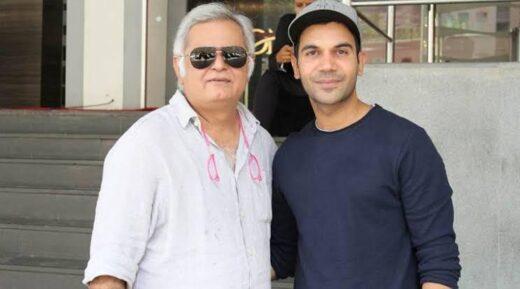 Director Hansal Mehta says Rajkumar Rao gave new lease to his life - The Wall Post