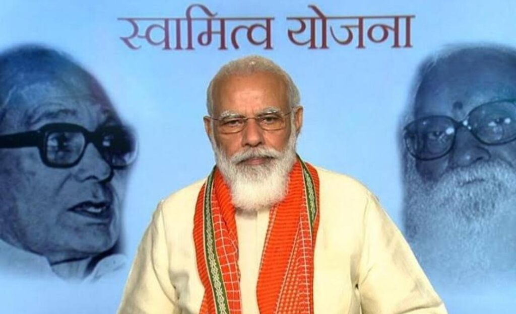 Prime Minister Modi inaugurates ''स्वामित्व योजना'; here are the Details - The Wall Post