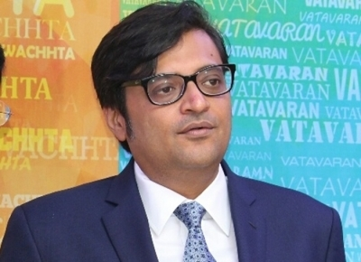 Bombay High Court refused to grant bail, said Arnab will remain in jail - The Wall Post