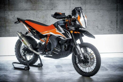 Car & Bike News - KTM is launching the KTM 250 Adventure this month
