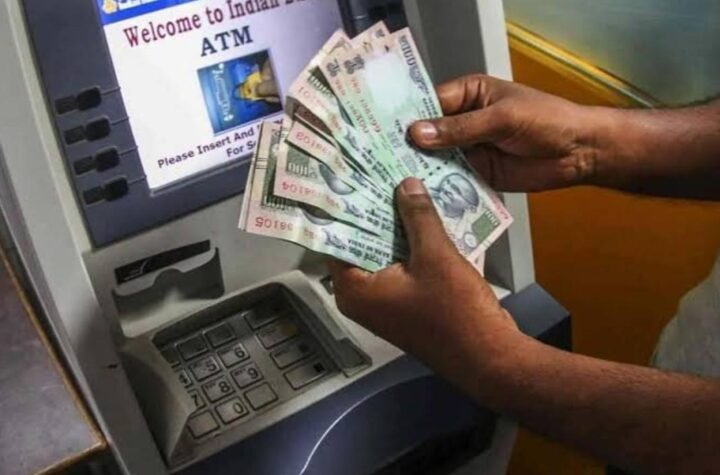 Now without mobile and ATM card, you can withdraw money, know how - The Wall Post