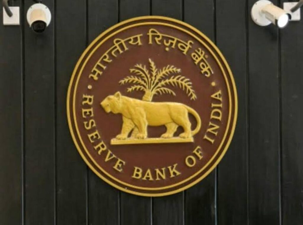 Reserve Bank imposed a fine of Rs.15 lakh on two banks, know why - The Wall Post