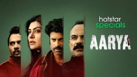 Aarya - Premiered on Disney+ Hotstar, series - The Wall Post