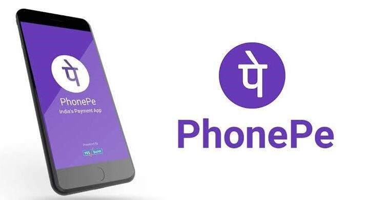PhonePe gets separate from Flipkart, to have own entity - The Wall Post