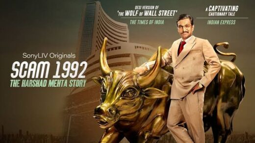 Scam 1992 - Web series presented by Sony LIV was the most appreciated show in 2020 - The Wall Post