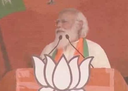PM Modi addresses his first rally in West Bengal; BJP announces its list of competing candidates in Bengal - India News - The Wall Post