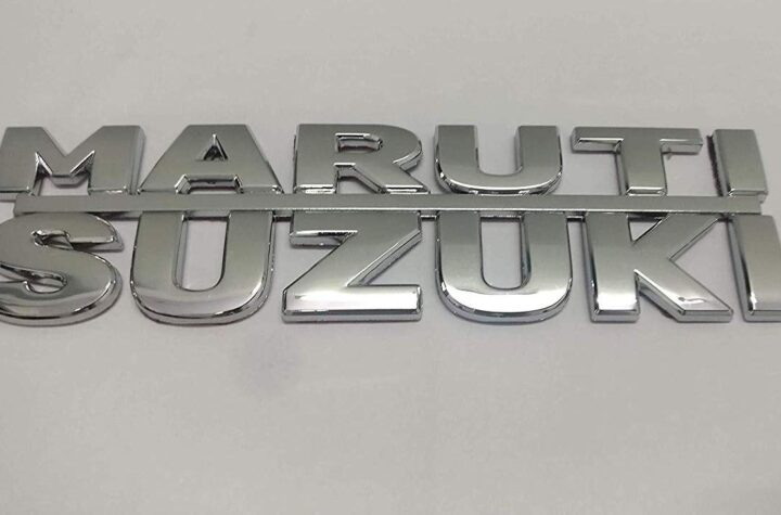 Business News - Maruti Suzuki hikes up prices by Rs.22,500 to compensate growing input costs - The Wall Post