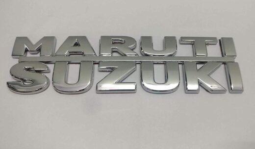बढ़ती इनपुट लागत की भरपाई के लिए मारुति सुजुकी (Maruti Suzuki Cars) ने कारों की कीमतों में रु.22,500 / – की बढ़ोतरी की