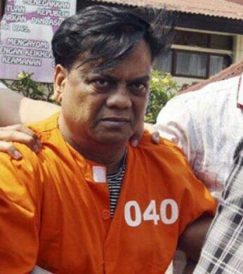 AIIMS and Delhi Police deny death of Chota Rajan due to COVID-19 - The Wall Post