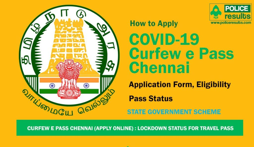 Chennai News: People in Chennai might now require e-pass to travel within city