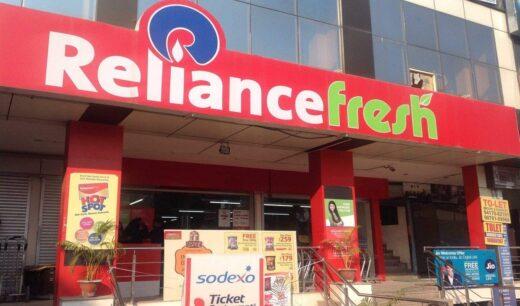 Deloitte की रिपोर्ट में कहा गया है Mukesh Ambani कि रिलायंस रिटेल (Reliance Retail) दुनिया का दूसरा सबसे तेजी से बढ़ने वाला रिटेलर है।